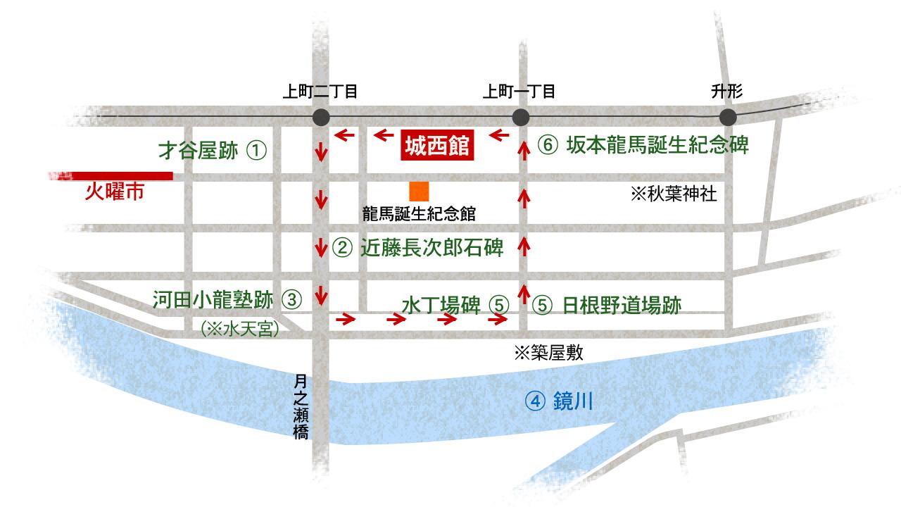 高知縣的酒店 城西館/漫步龍馬史跡之地圖